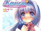 Kanon (Manga)