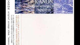 Umaretate no Kaze - Kanon Original Arrange Album Anemoscope Original Soundtrack