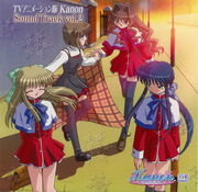 TV Animation Kanon Vol 2
