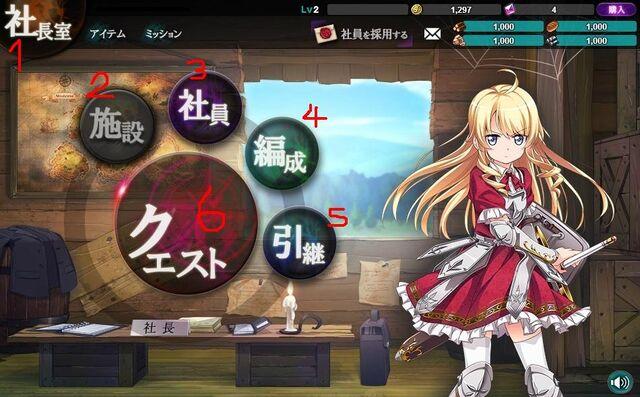 File:Kanpani main screen2.jpg