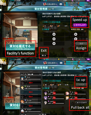 Assign & lvl up & function