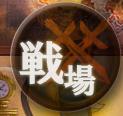 Battlefield Icon