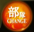 Kanpani Battlefield Change Icon