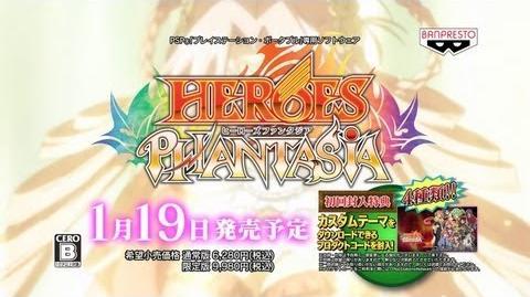 ヒーローズファンタジア第2弾CM