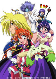 Slayers REVOLUTION group poster