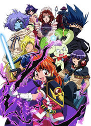 Slayers EVOLUTION-R group poster