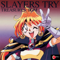 File:Slayers TRY Treasury BGM.jpg