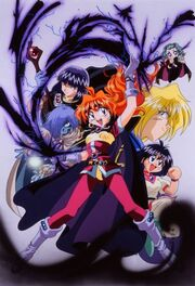 Slayers NEXT group poster