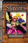 Slayers Novel 5