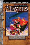 Slayers Novel 8a
