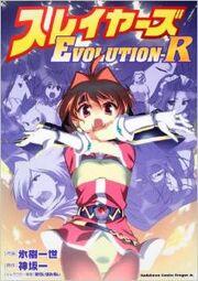 Slayers EVOLUTION-R manga