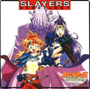 Slayers ex4