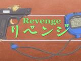 Episode 6/Season 2