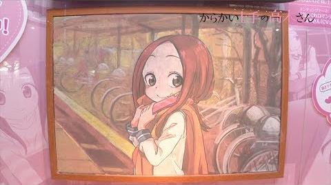 TVアニメ「からかい上手の高木さん」とらのあなショーケースLIVEパフォーマンスダイジェストムービー