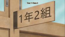Class 1-2 door plate