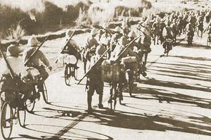 Hist 41st BICYCLE REGIMENT