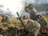 463rd Battalion