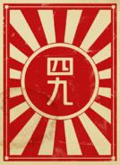 Kards-Set-1-JAPAN-A
