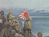 Himeji Regiment