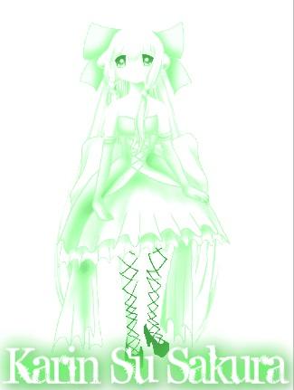 Karinsusakura special