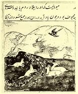 Shadhavar Princeton University manuscript