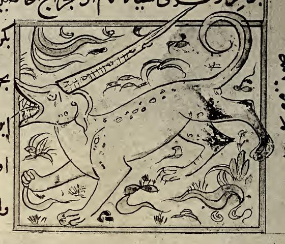 File:Al-Qazwini Berlin manuscript mi'raj.PNG