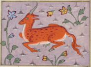Al-Qazwini Cambridge manuscript Sadah var