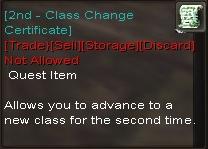 2nd Class Reward