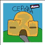 Serbiaposter