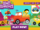 Kart Kingdom Homepage Banner (2017-Present)