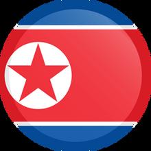 Flag-button-round-250