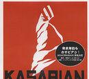 Kasabian Album Sampler (Japan)