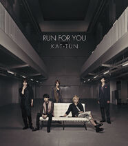 RUN FOR YOU RE