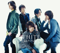 WHITE RE