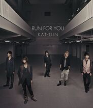 RUN FOR YOU First Press
