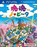 Touch My Katamari Japan