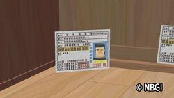Tomio's Driving License