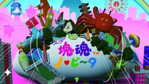 Katamari-Damacy Vita-Announcement header