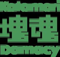 Katamaridamacylogogreen