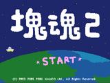 8-Bit Katamari Damacy