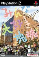 WLK Japan