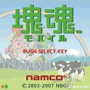 Mobile-katamari-announced-20070423064835245
