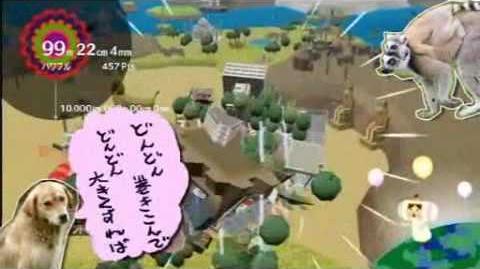 Katamari Tribute Trailer PS3