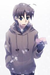 Hisao snow