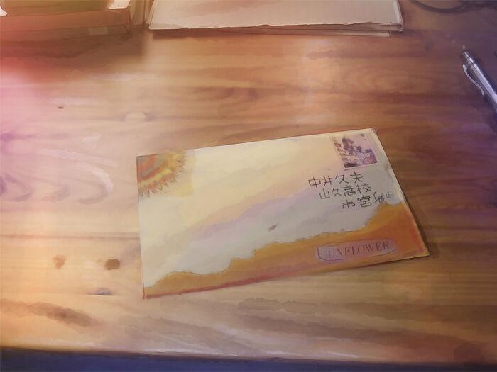 Hisao letter closed