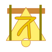 Logo bellueroian