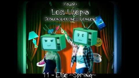 Crossfade Demo Lost Utopia Subconsciousness Concert