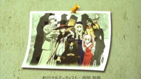 Cover Aruiteikou. Jungo Yoshida