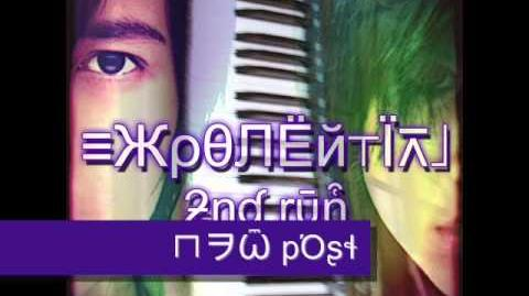 Crossfade Demo Exponential 2nd Run Piano