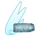 Logo skylanguage